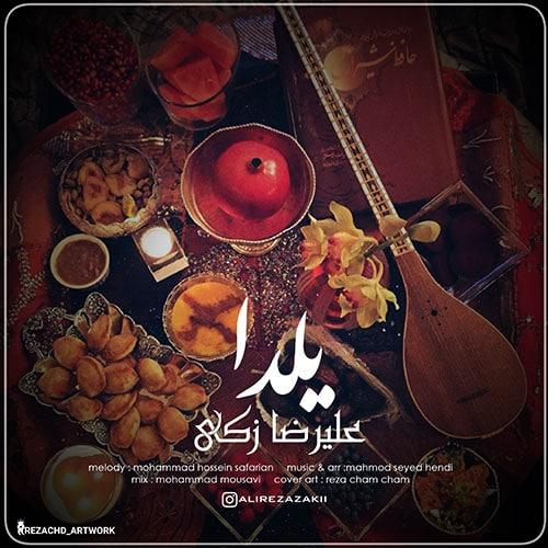 Alireza Zaki Shabe Yalda