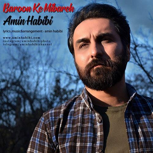 Amin Habibi Baroon Ke Mibareh