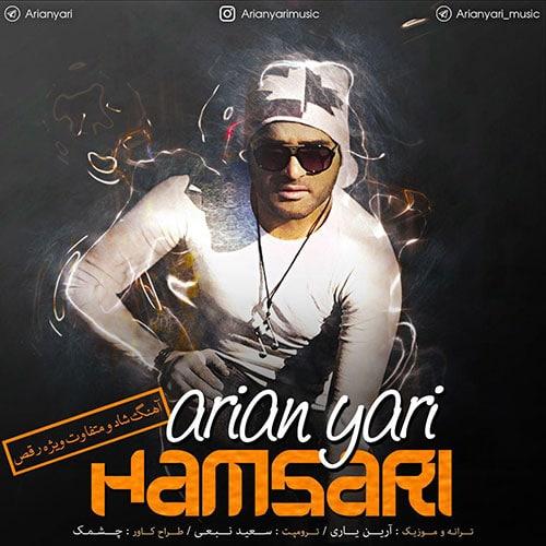 Arian Yari Hamsari