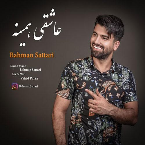 Bahman Sattari Asheghi Hamine