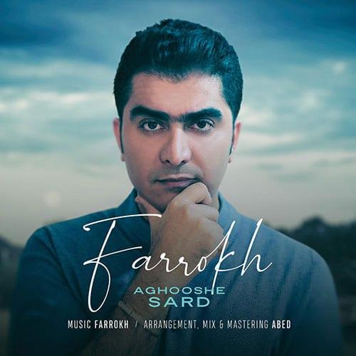 Farrokh Aghooshe Sard