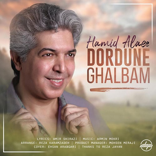 Hamid Alaee Dordune Ghalbam