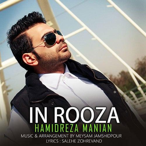 HamidReza Manian In Rooza