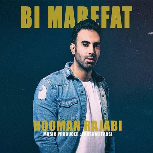 Hooman Rajabi Bi Marefat