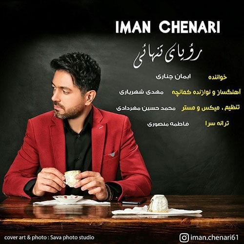 Iman Chenari Royaye Tanhaei
