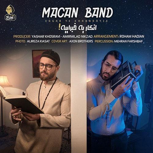 Macan Band Engar Ye Khabarayie