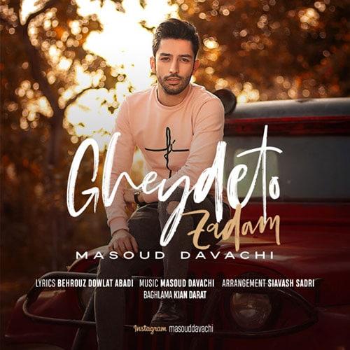 Masoud Davachi Gheydeto Zadam
