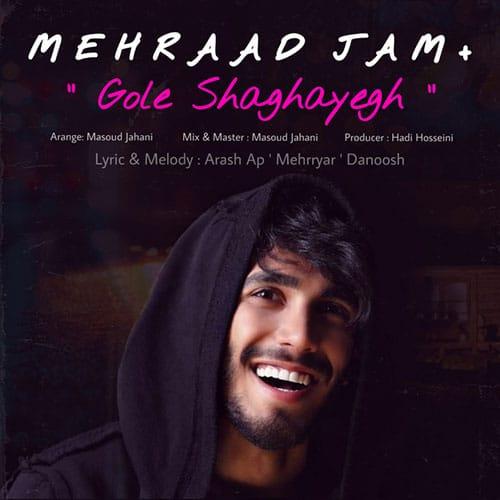 Mehraad Jam Gole Shaghayegh