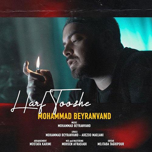 Mohammad Beyranvand Harf Tooshe