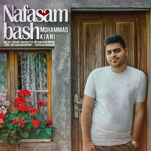 Mohammad Kiani Nafasam Bash