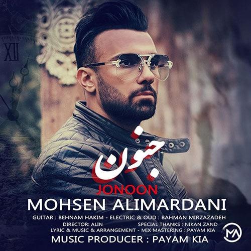 Mohsen Alimardani Jonoon