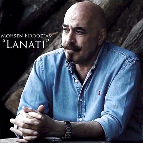 Mohsen Firoozfam Lanati