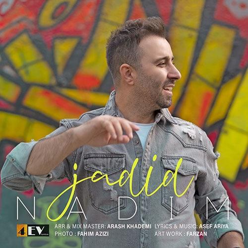Nadim Jadidan