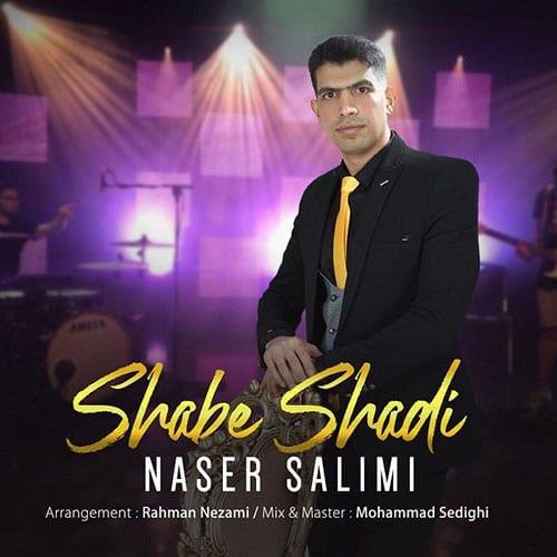 Naser Salimi Shabe Shadi