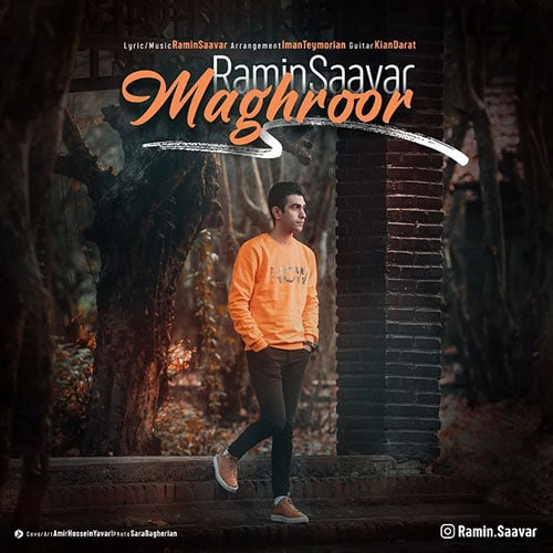 Ramin Saavar Maghroor