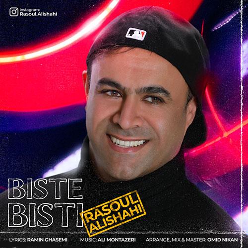 Rasoul Alishahi Biste Bist