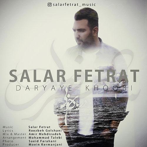 Salar Fetrat Daryaye Khoobi