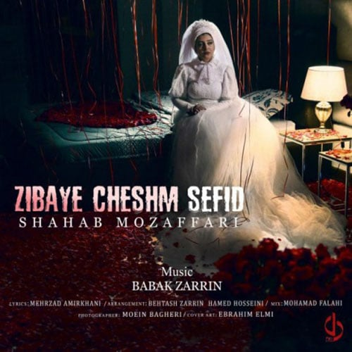 Shahab Mozaffari Zibaye Cheshm Sefid