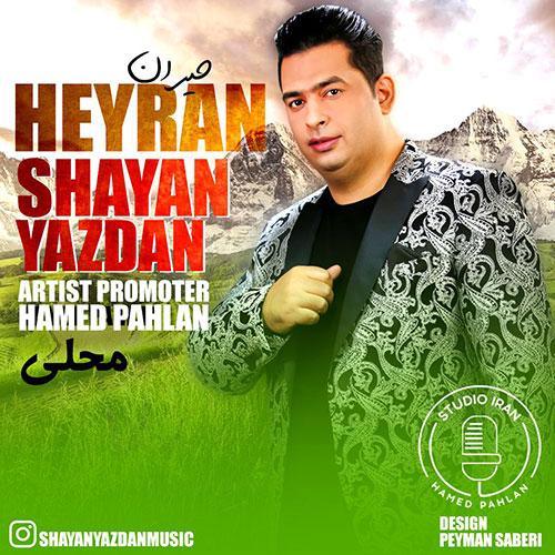 Shayan Yazdan Heyran