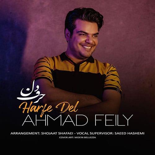 Ahmad Feily Harfe Del