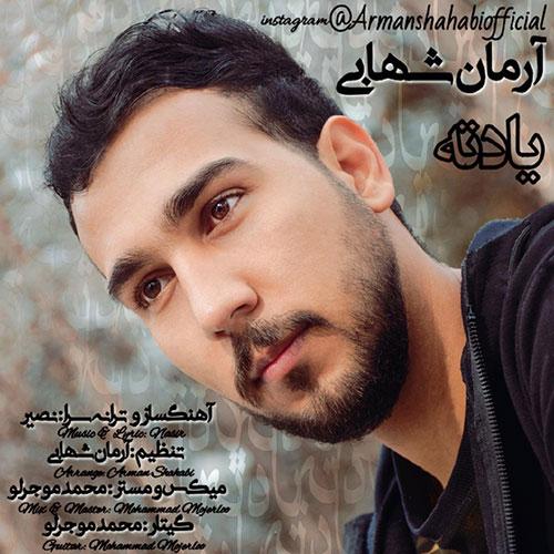 Arman Shahabi Yadete