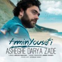 عاشق دریا زده از آرمین یوسفی