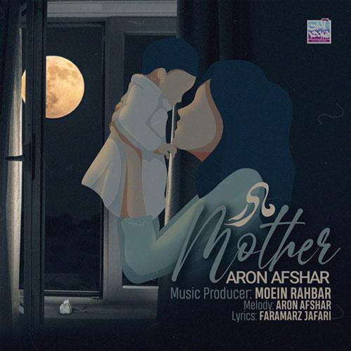 Aron Afshar Madar