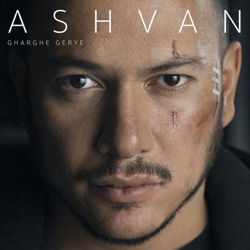 Ashvan Gharghe Gerye