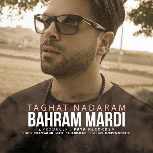 Bahram Mardi Taghat Nadaram