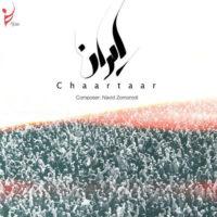 ایران از چارتار