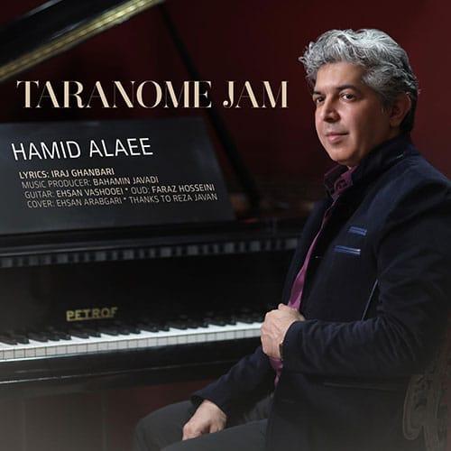 Hamid Alaee Taranome Jam