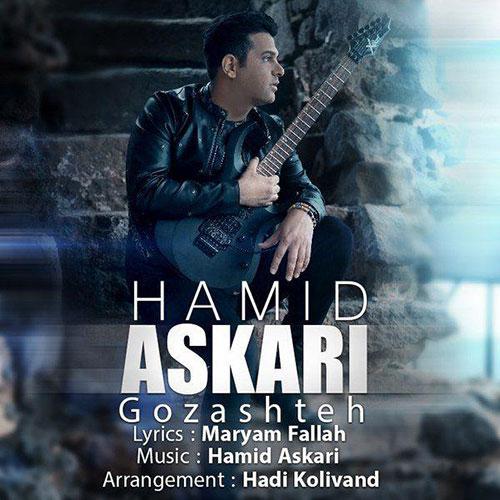 Hamid Askari Gozashteh