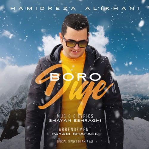 HamidReza Alikhani Boro Dige