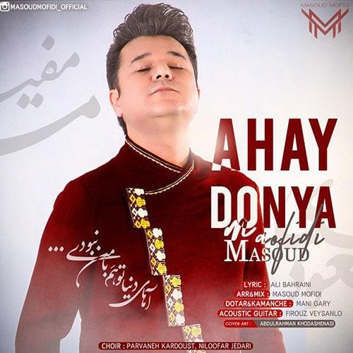 Masoud Mofidi Ahay Donya