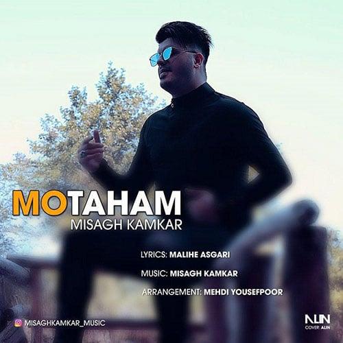 Misagh Kamkar Motaham