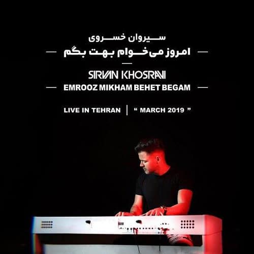 اجرای زنده امروز می خوام بهت بگم از سیروان خسروی
