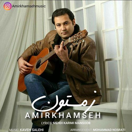 Amir Khamseh Zemestoon
