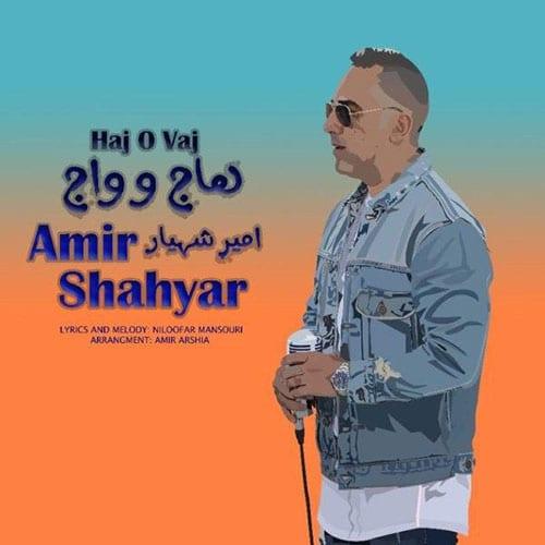 Amir Shahyar Hajo Vaj