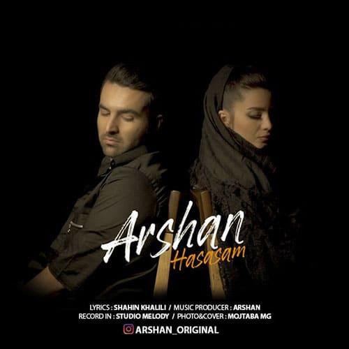 Arshan Hasasam