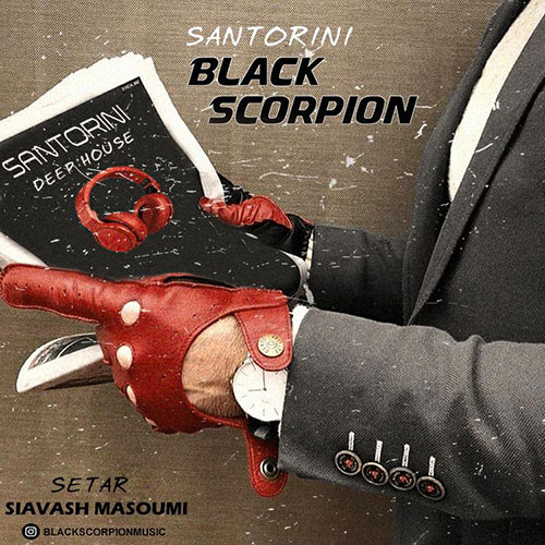 Black Scorpion Santorini
