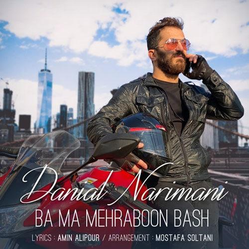 Danial Narimani Ba Ma Mehraboon Bash