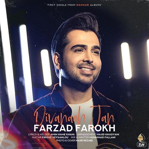 Farzad Farokh Divaneh Jan