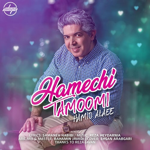 Hamid Alaee Hame Chi Tamoomi