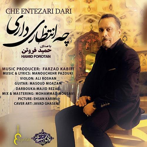 Hamid Forotan Che Entezari Dari