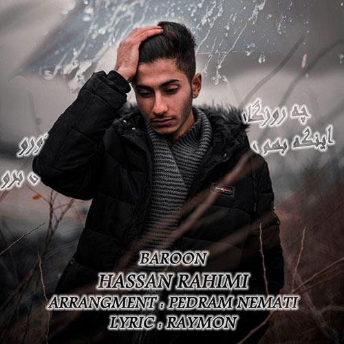 Hassan Rahimi Baroon