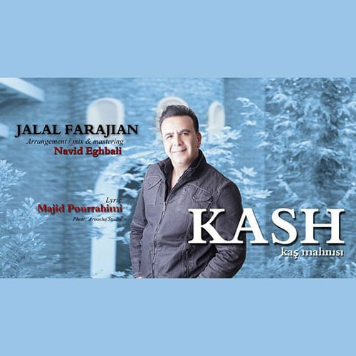 Jalal Farajian Kash