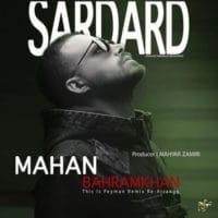 ریمیکس سردرد از ماهان بهرام خان