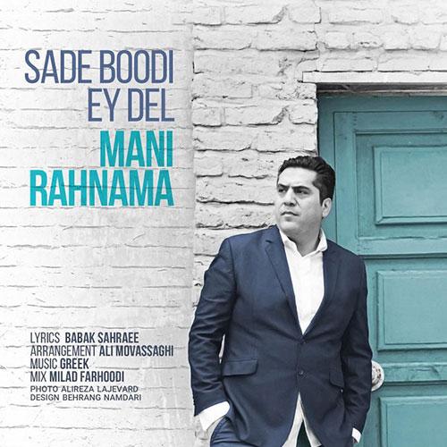 Mani Rahnama Sade Boodi Ey Del