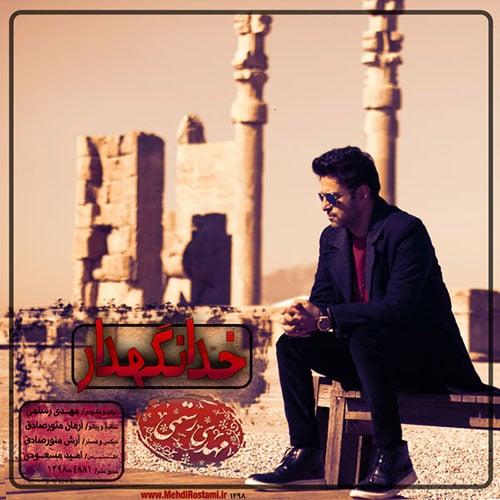 Mehdi Rostami Khoda Negahdar
