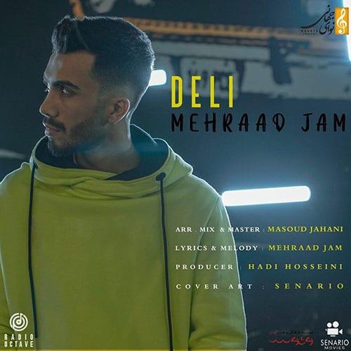 Mehraad Jam Deli